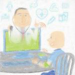 オンライン診療の流れ・メリット・対象疾患 【課題もある】
